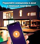 Умная Smart LED лампа NOUS P4 Bulb 4.5W E14 2700-6000K+RGB Wi-Fi, фото 5