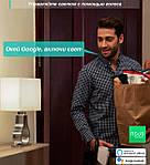 Умная Smart LED лампа NOUS P4 Bulb 4.5W E14 2700-6000K+RGB Wi-Fi, фото 7