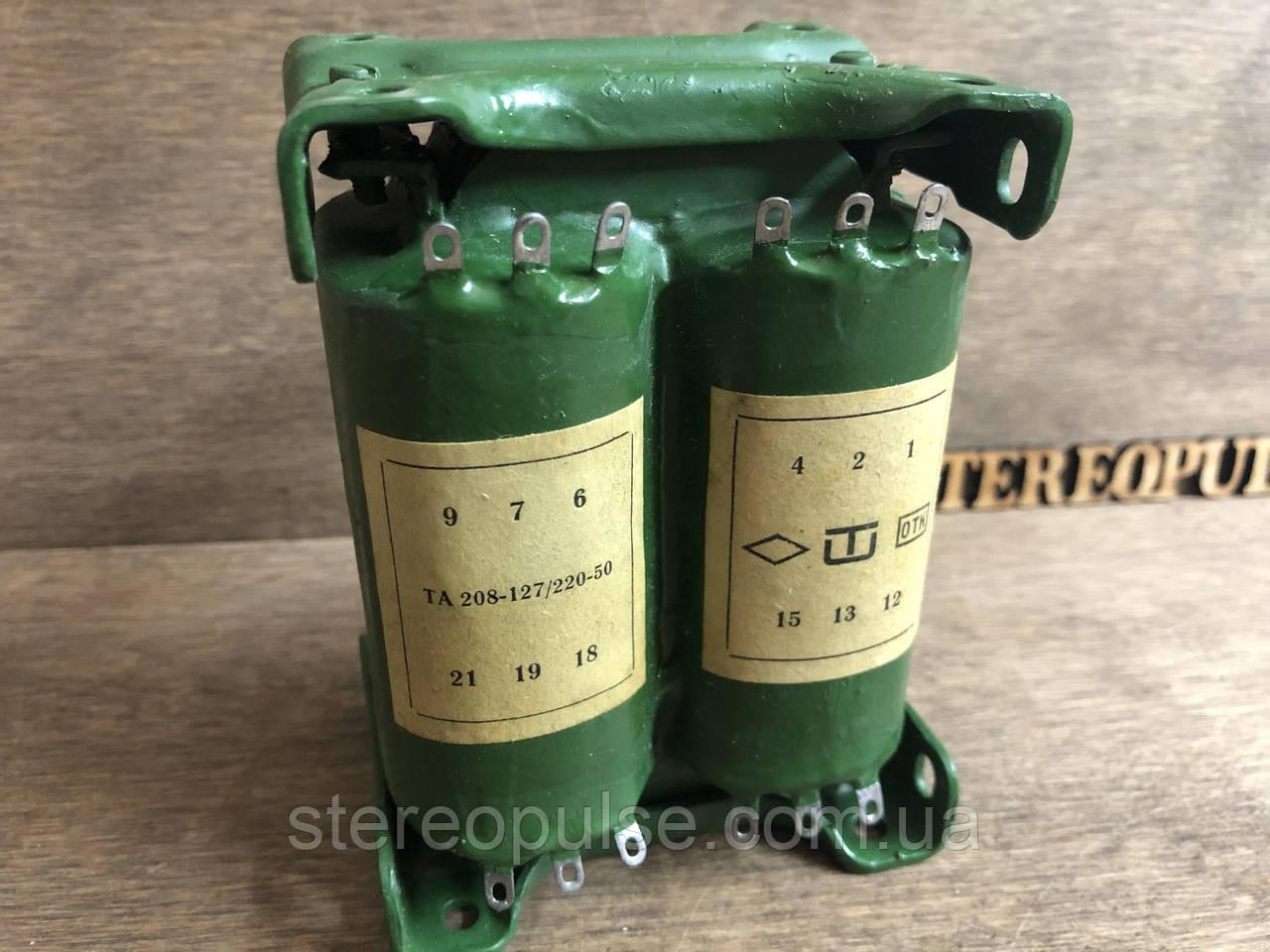 Трансформатор ТА208-127/220-50 135Вт