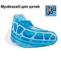 Трейнер Myobrace K2 для детей small size
