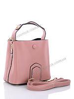 Женская сумка фирмы E&Y опт/розница