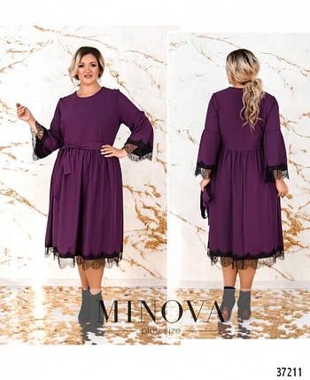 Женское платье с отделкой из французкого кружева и украшением с 50 по 64  размер, фото 2