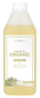 Профессиональное масло для массажа Organic