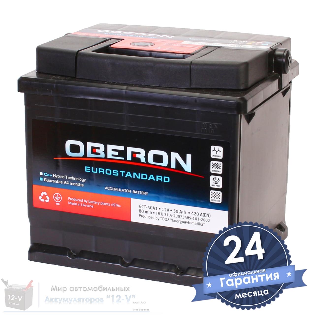 Аккумулятор автомобильный OBERON Eurostandard 6CT 50Ah, пусковой ток 420А [–|+]
