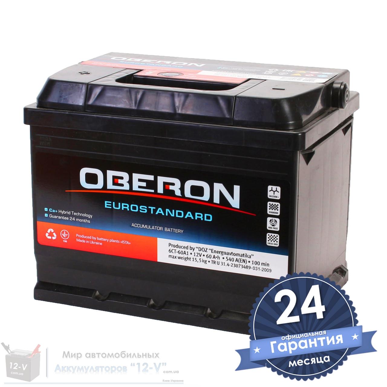 Аккумулятор автомобильный OBERON Eurostandard 6CT 60Ah, пусковой ток 540А [+|–]