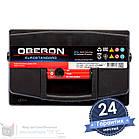 Аккумулятор автомобильный OBERON Eurostandard 6CT 66Ah, пусковой ток 570А [+|–], фото 3