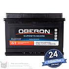 Аккумулятор автомобильный OBERON Eurostandard 6CT 66Ah, пусковой ток 570А [+|–], фото 2