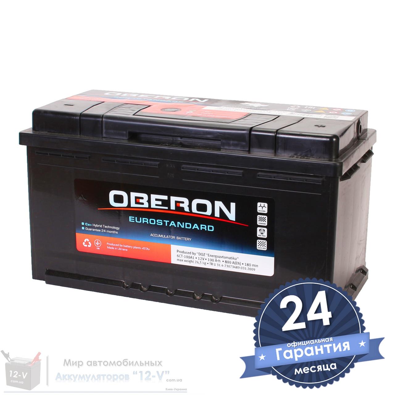 Аккумулятор автомобильный OBERON Eurostandard 6CT 100Ah, пусковой ток 800А [+|–]