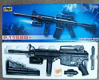 Автомат для детей с пульками.Детский игрушечный лазерный автомат.Игрушечное оружие.