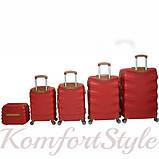 Набор дорожных чемоданов Bonro Next  5 штук бордовый (10060504), фото 2