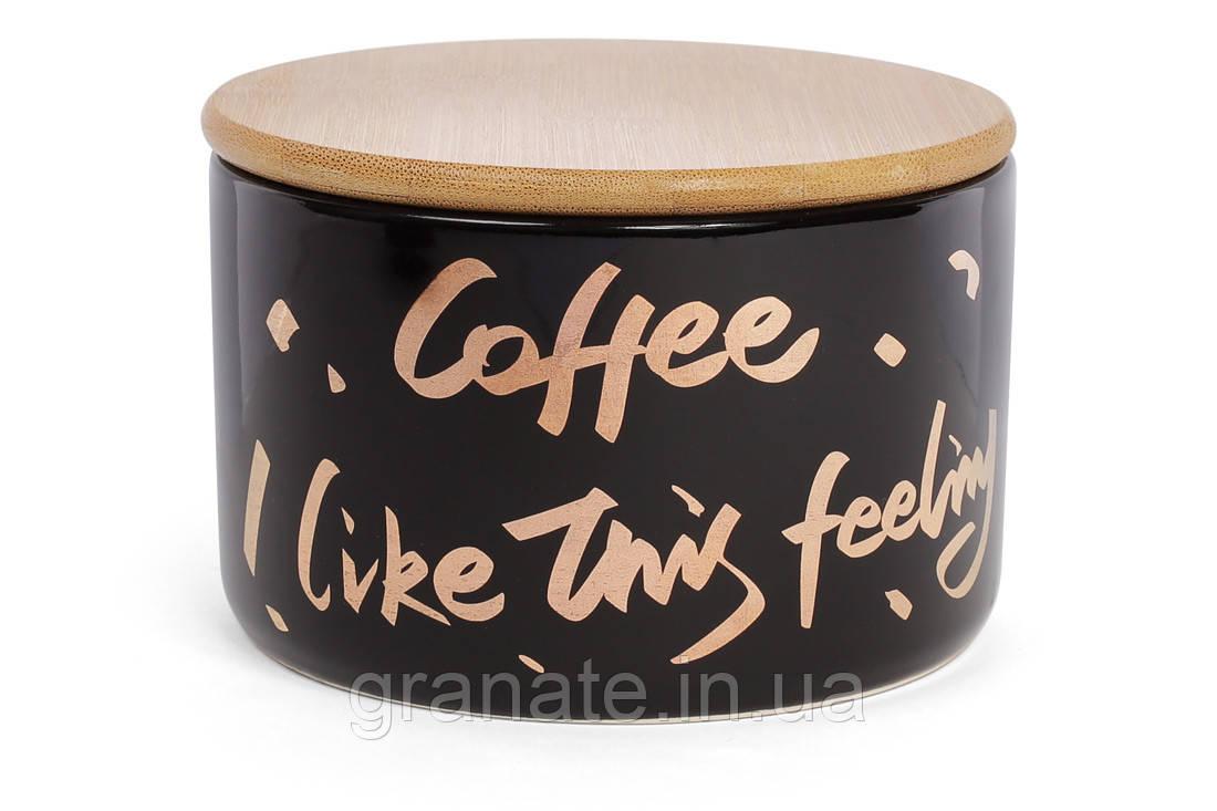 Банка фарфоровая 700мл с бамбуковой крышкой Coffee, цвет - черный с золотом