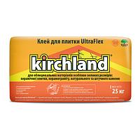 Клей для плитки Kirchland UltraFlex (Кирхланд УльтраФлекс) 25кг