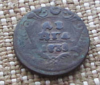 """Царская монета """"Денга"""" 1739г. Анна Иоановна"""
