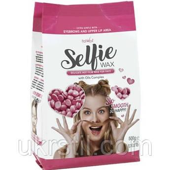 Пленочный воск для депиляции лица Selfie в гранулах, ItalWax