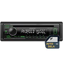 CD магнитола Kenwood KDC-130UG