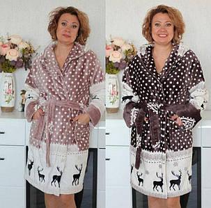 Махровый женский короткий халат-Новинка