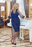 Нарядное женское платье с накладной юбкой-сеткой