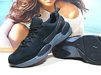 Мужские кроссовки BaaS Rivah черные 44 р., фото 1