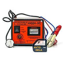 Пуско-зарядное устройство для автомобиля АИДА 30