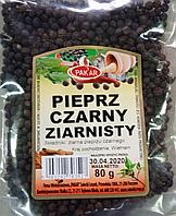 Черный перец горошком Pakar, 80g