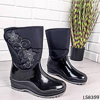 Женские сапоги демисезонные, черного цвета из литой резины и текстиля, на липучках, внутри легкий утеплитель 1078570252