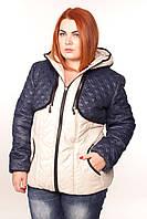 Куртка-жилетка женская утепленная большого размера
