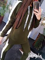 Женский спортивный костюм с удлиненным худи с капюшоном и зауженными штанами r66so739Е