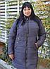Зимова куртка великих розмірів з плащової тканини на синтепоні 52-56 р. р.