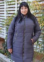 Зимова куртка великих розмірів з плащової тканини на синтепоні 52-56 р. р., фото 1