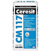 Клей для плитки из природного искусственного камня Ceresit CM 117 25 кг