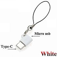 Брелок переходник Micro USB - Type-C. Адаптер с micro USB на Type-C White, фото 1