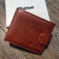 Рыжий мужской кожаный кошелек на кнопке Нorton