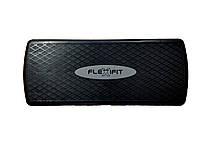 Степ платформа для фитнеса FlexFit 2 уровня