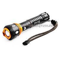 Фонарь 12V Luxury 8055-XPE(аккумуляторный светодиодный фонарь)
