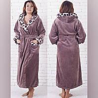 Женский зимний махровый халат