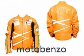 Мотокуртка   DAQINESE   кожзам  розмір : XXL, помаранчева модель№3