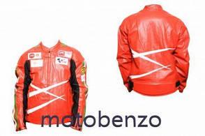 Мотокуртка   DAQINESE   кожзам розмір : M червона