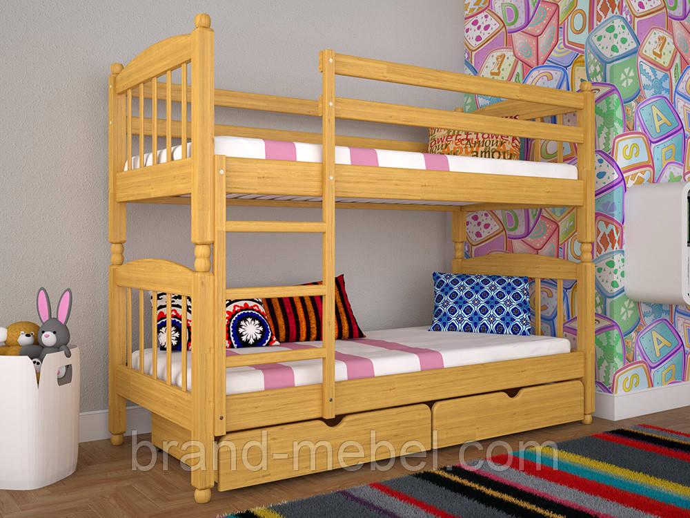 Дитяче двох'ярусне дерев'яне ліжко Трансформер 3 / Детская двуярусная деревянная кровать Трансформер 3