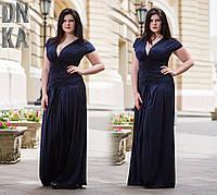 """Темно-синее длинное платье с декольте """"Вамп"""" большой размер"""