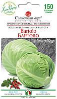 Капуста Бартоло, 150шт.