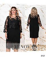 Вечернее женское платье украшенное дорогим гипюром с 50 по 64 размер