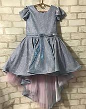 Платье Звездочка серое с голубым и розовым переливом на 116-128