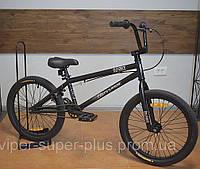 """⭐✅ BMX велосипед 20"""" CROSSRIDE CR-MO MAVERICK Велосипед для разных трюков! БЕСПЛАТНАЯ ДОСТАВКА!"""