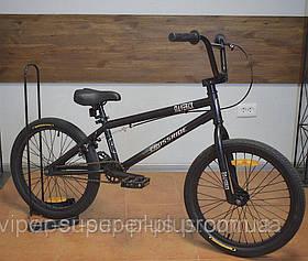 """⭐✅ BMX велосипед 20"""" VSP MAVERICK Велосипед для разных трюков!"""