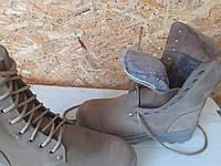 Ботинки с высокими берцами мех цигейка
