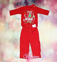 Детский боди со штанами Новый год начес