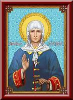 Схема для вышивки икона Святая Ксения Петербуржская