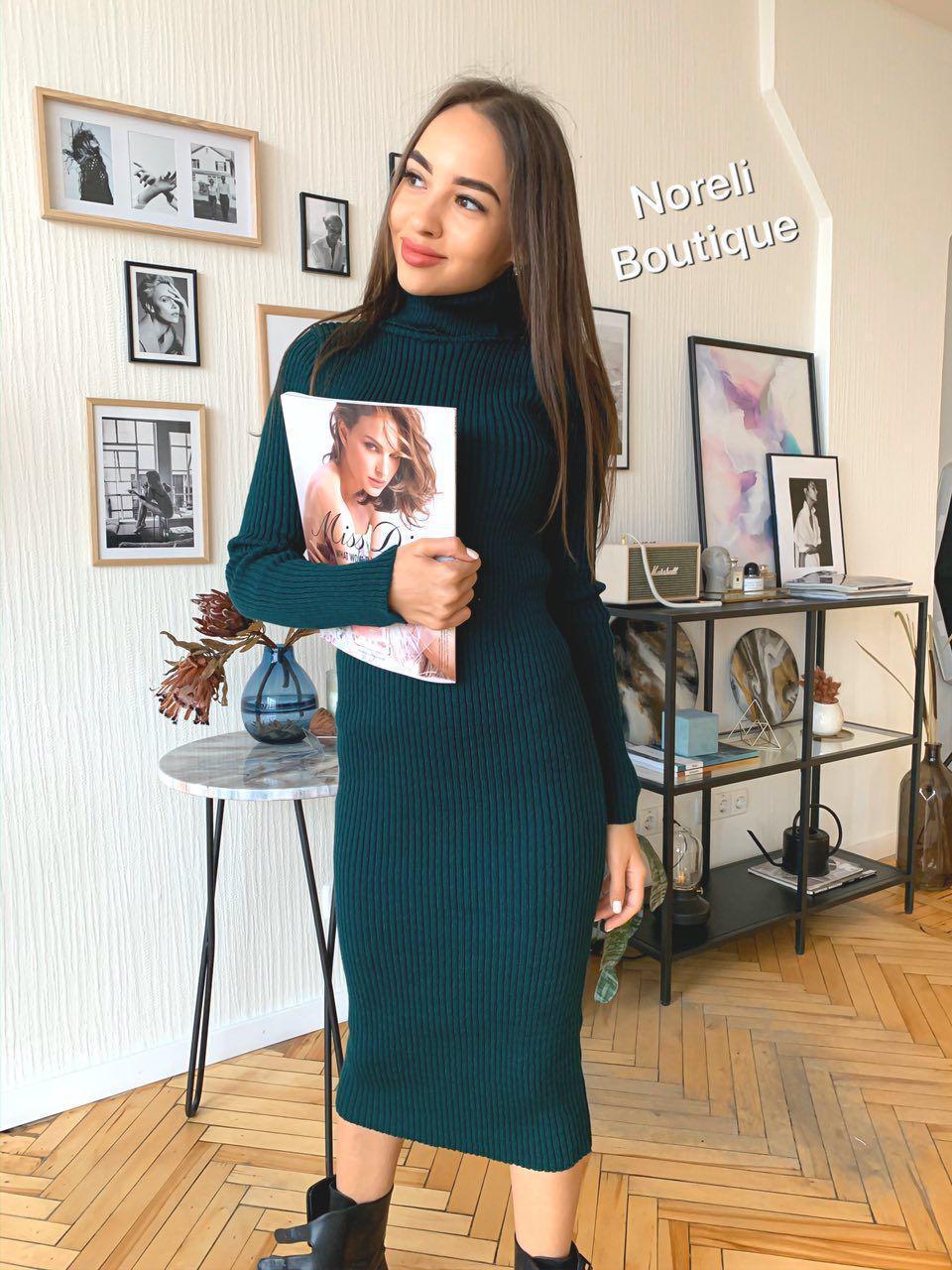 Вязанное платье в рубчик, длинна 120см, размер единый 42-50