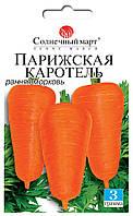 Морковь Парижская каротель, 3гр