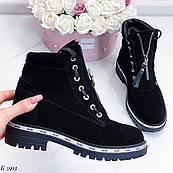 36 р. Ботинки женские зимние черные замшевые на низком ходу, из натуральной замши, натуральная замша